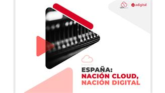 Espana nacion cloud whitepaper